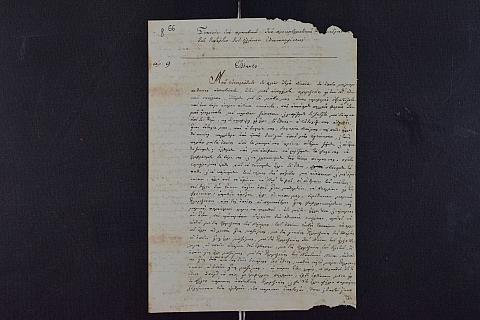 Τεκμήριο: Πράξεις της Δ' συνεδριάσεως της κατ' επανάληψιν Δ' των ελλήνων  εθνικής Συνελεύσεως - Έγγραφο 66 Γλώσσα: ελληνική Χαρακτηρισμός: Έγγραφο 66  (Υποφακ. 3) 2 δφ., χειρόγραφα Λέξεις-κλειδιά: Κολοκοτρώνης Θεόδωρος,  Καποδίστριας ...